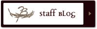 プラナバルカのスタッフブログ